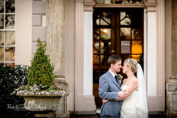 Couple at Brockencote Hall wedding