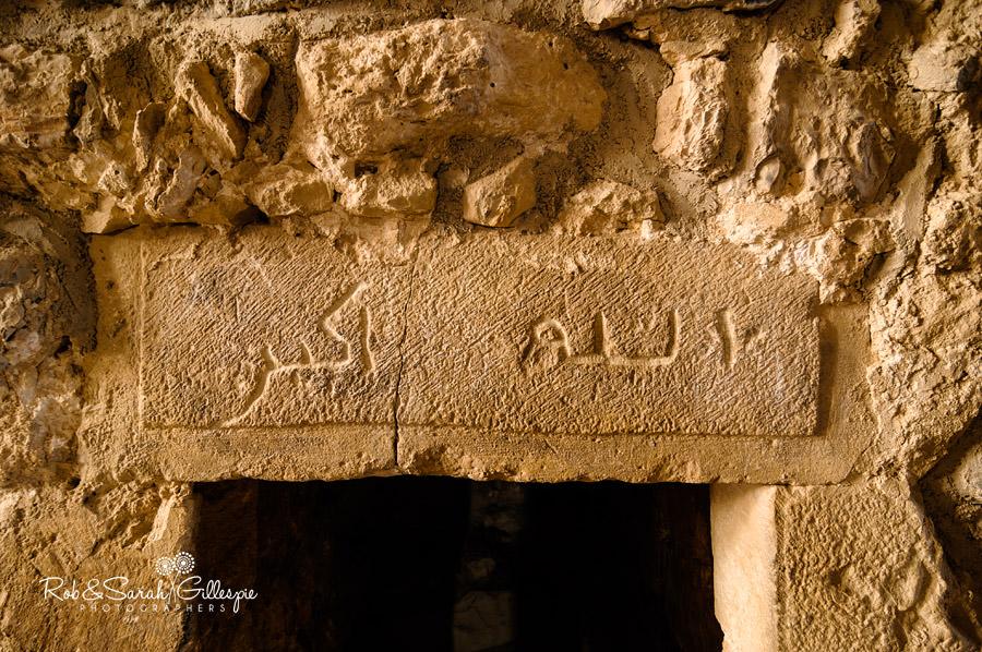 jordan-exodus-rob-sarah-gillespie-2013-025