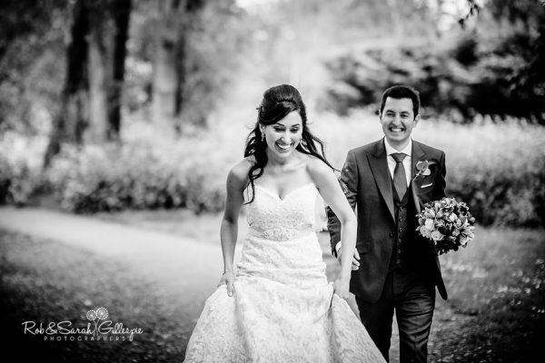 Faiza & H'ssein - A Wedding In Solihull with Garden Party